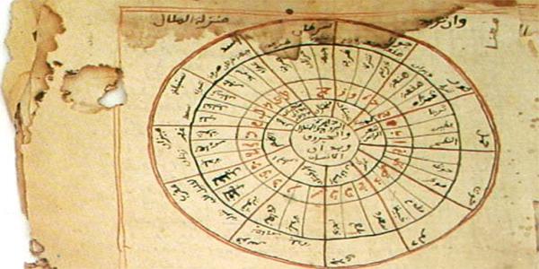 Mali - Tombouctou et un manuscrit d' astronomie