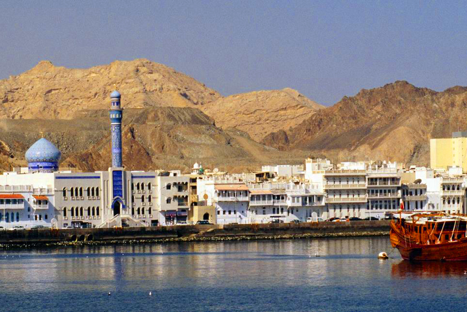 Mascate, ville capitale et portuaire du Sultanat d'Oman