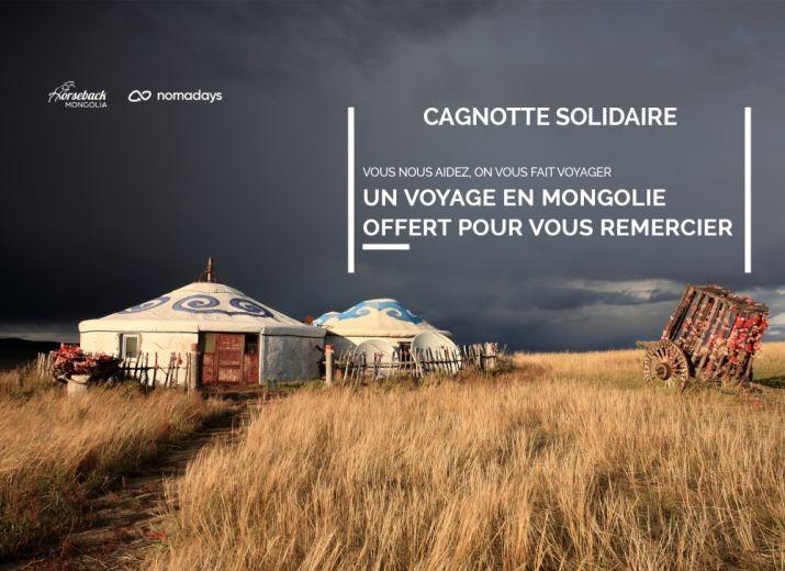 javade-nomaday-decembre-2020-solidaire